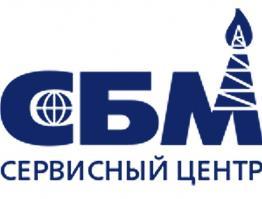 ООО «Сервисный Центр СБМ»