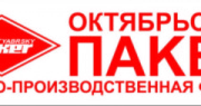 ООО НПФ «Пакер»
